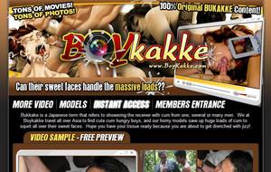 boykakke-com